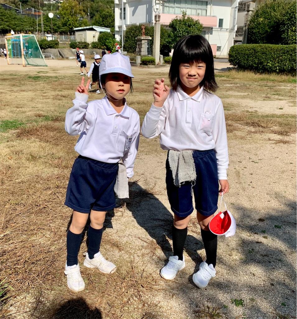 f:id:fukugawa-es:20201026134357j:image