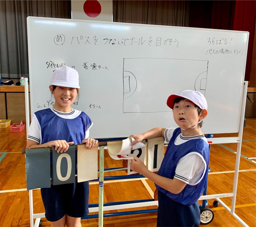 f:id:fukugawa-es:20201027143632j:image