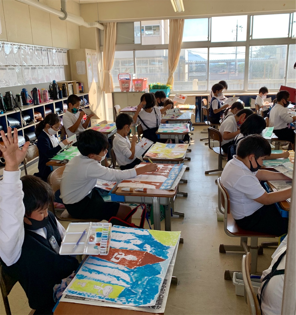f:id:fukugawa-es:20201027143705j:image