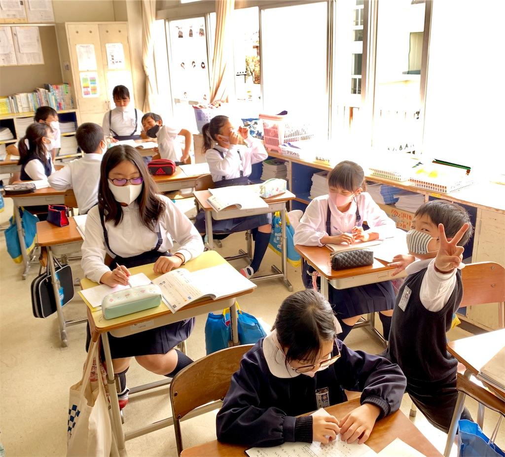 f:id:fukugawa-es:20201028124710j:image