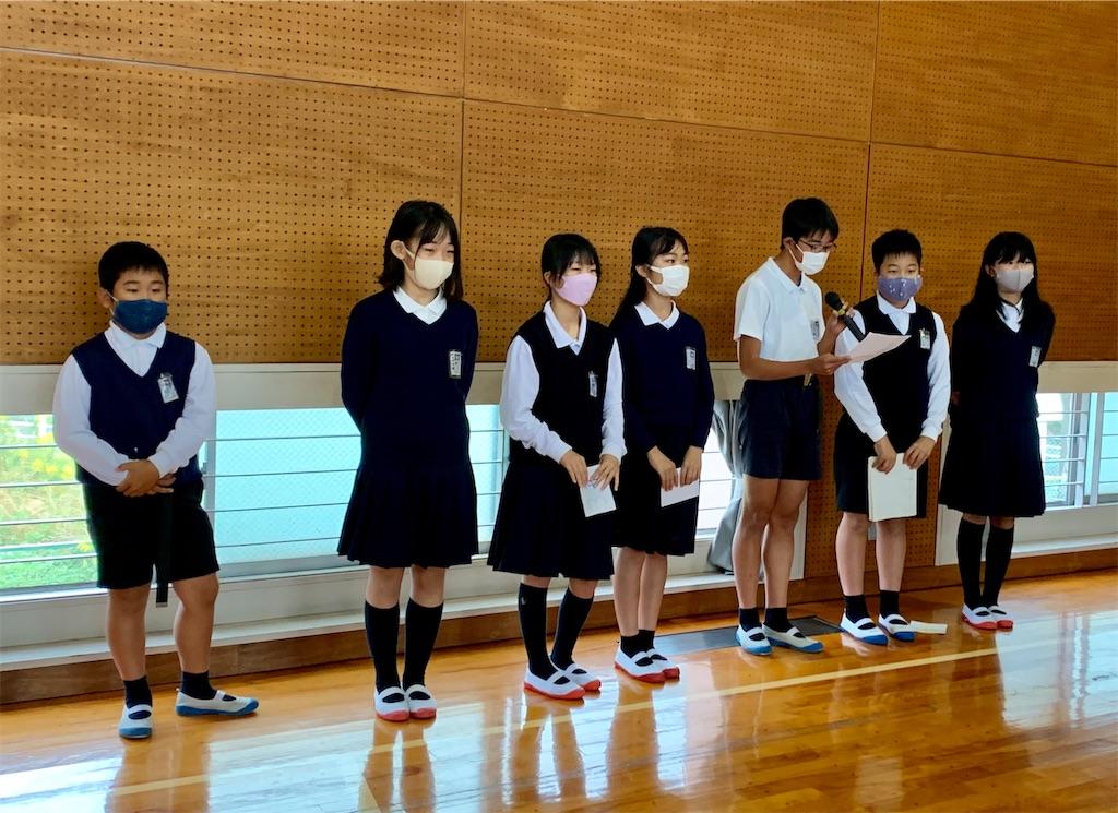 f:id:fukugawa-es:20201102105926j:image