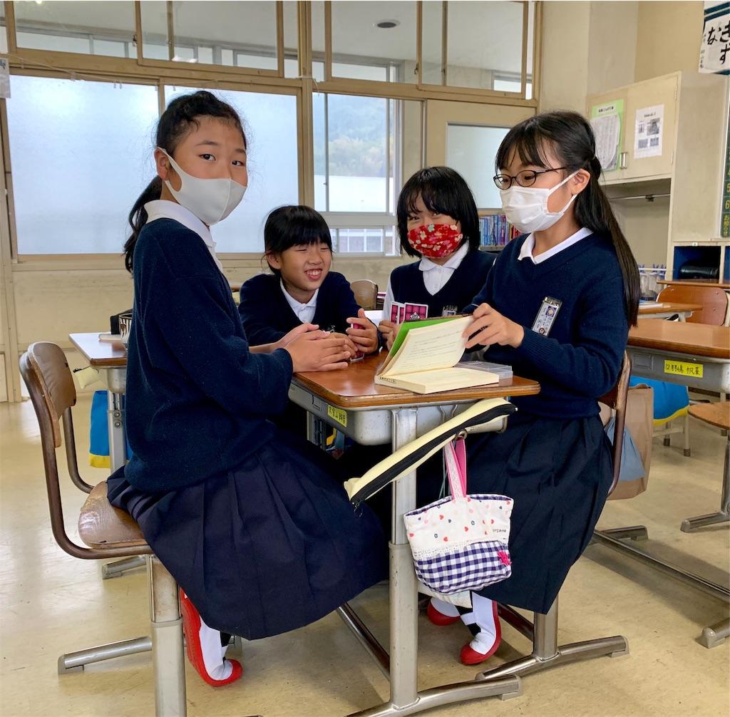 f:id:fukugawa-es:20201102134013j:image