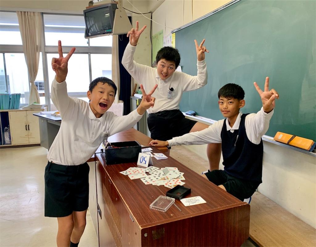 f:id:fukugawa-es:20201102134020j:image