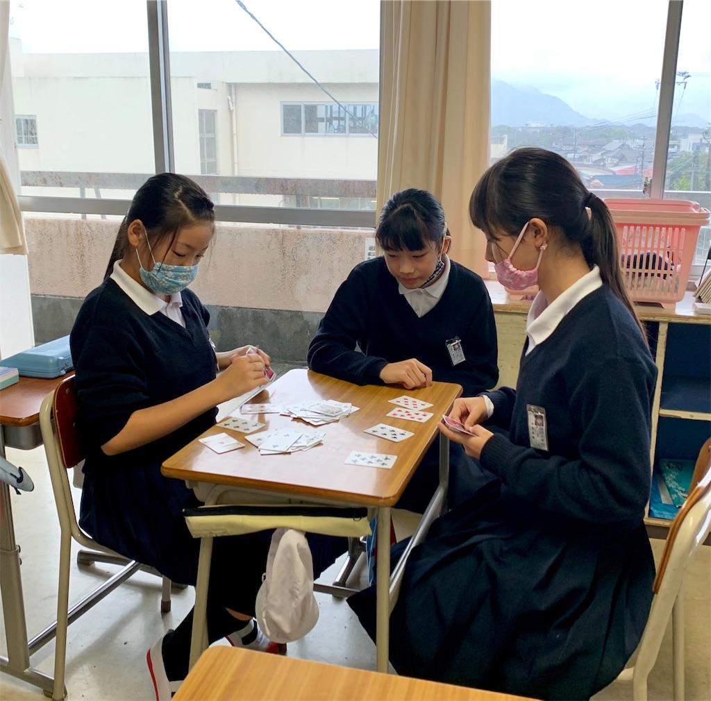 f:id:fukugawa-es:20201102134024j:image