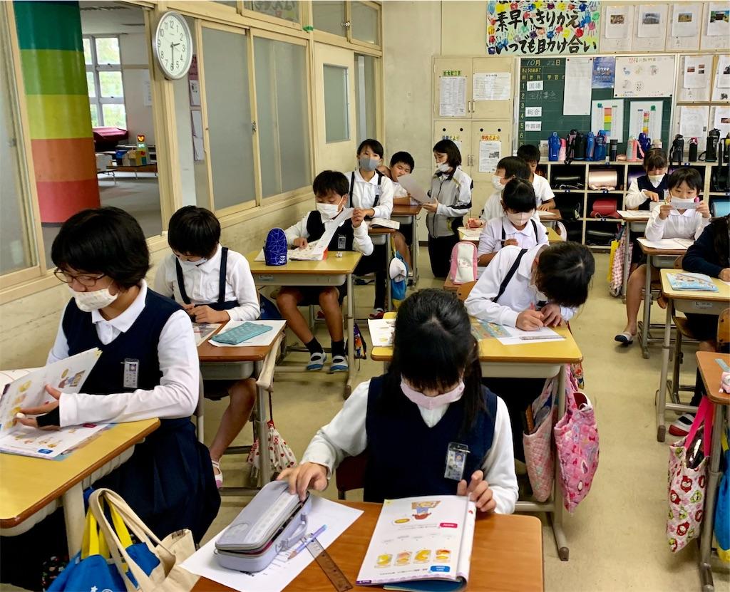 f:id:fukugawa-es:20201102153703j:image