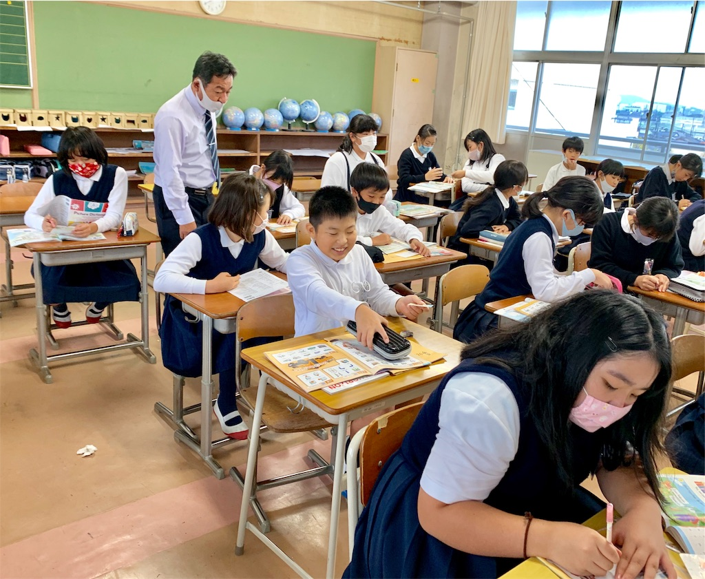 f:id:fukugawa-es:20201102153732j:image