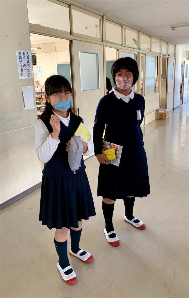 f:id:fukugawa-es:20201104174932j:image