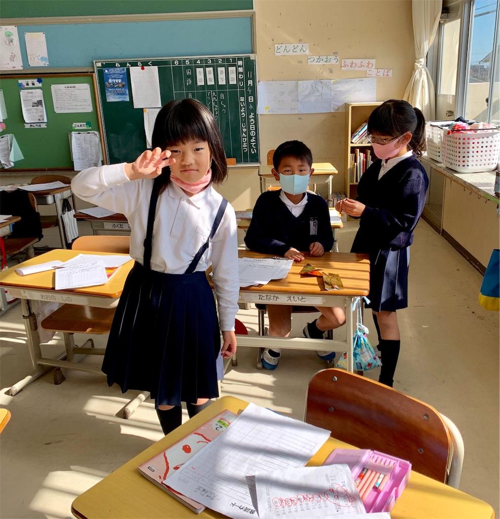 f:id:fukugawa-es:20201104174936j:image