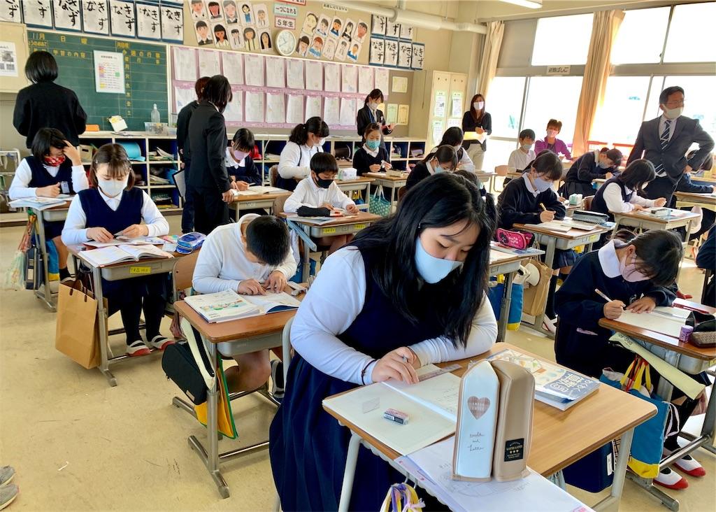 f:id:fukugawa-es:20201104175604j:image