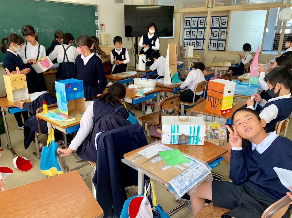 f:id:fukugawa-es:20201105154605j:image