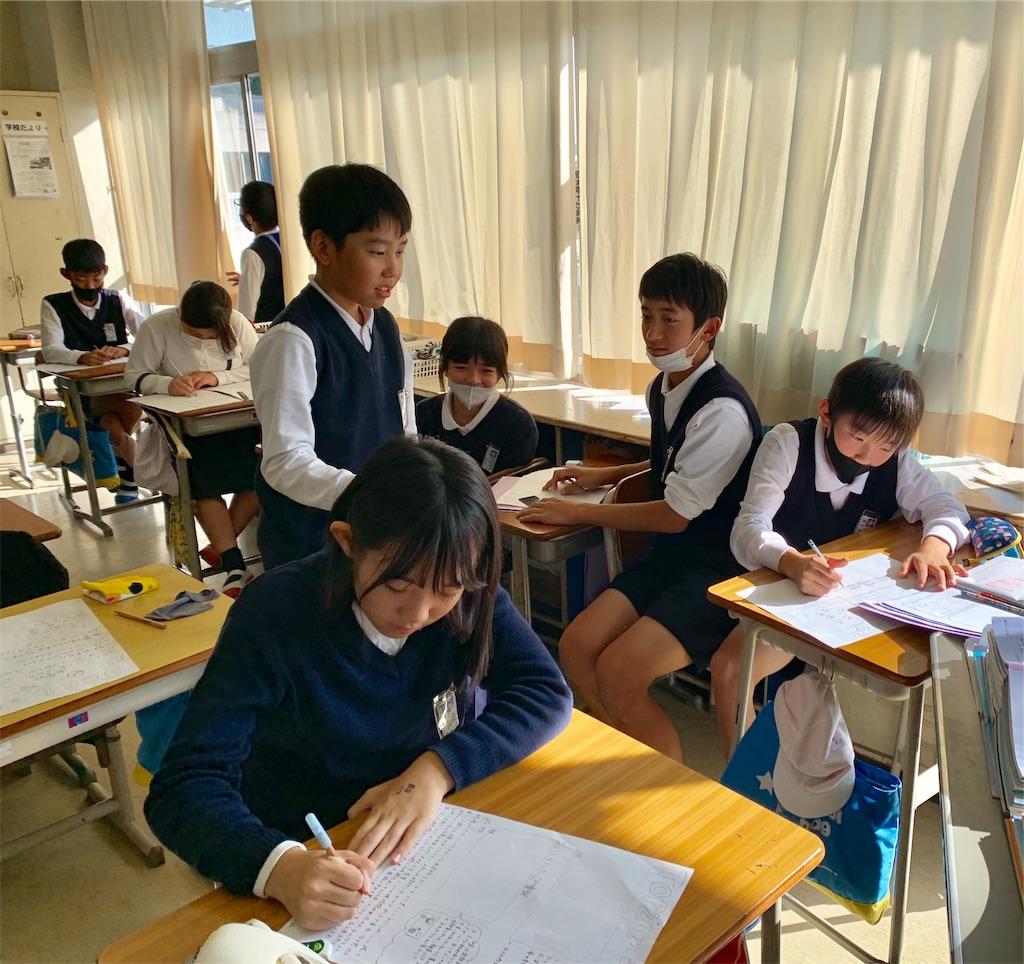 f:id:fukugawa-es:20201105155827j:image