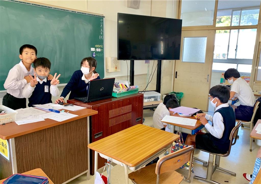 f:id:fukugawa-es:20201105155846j:image