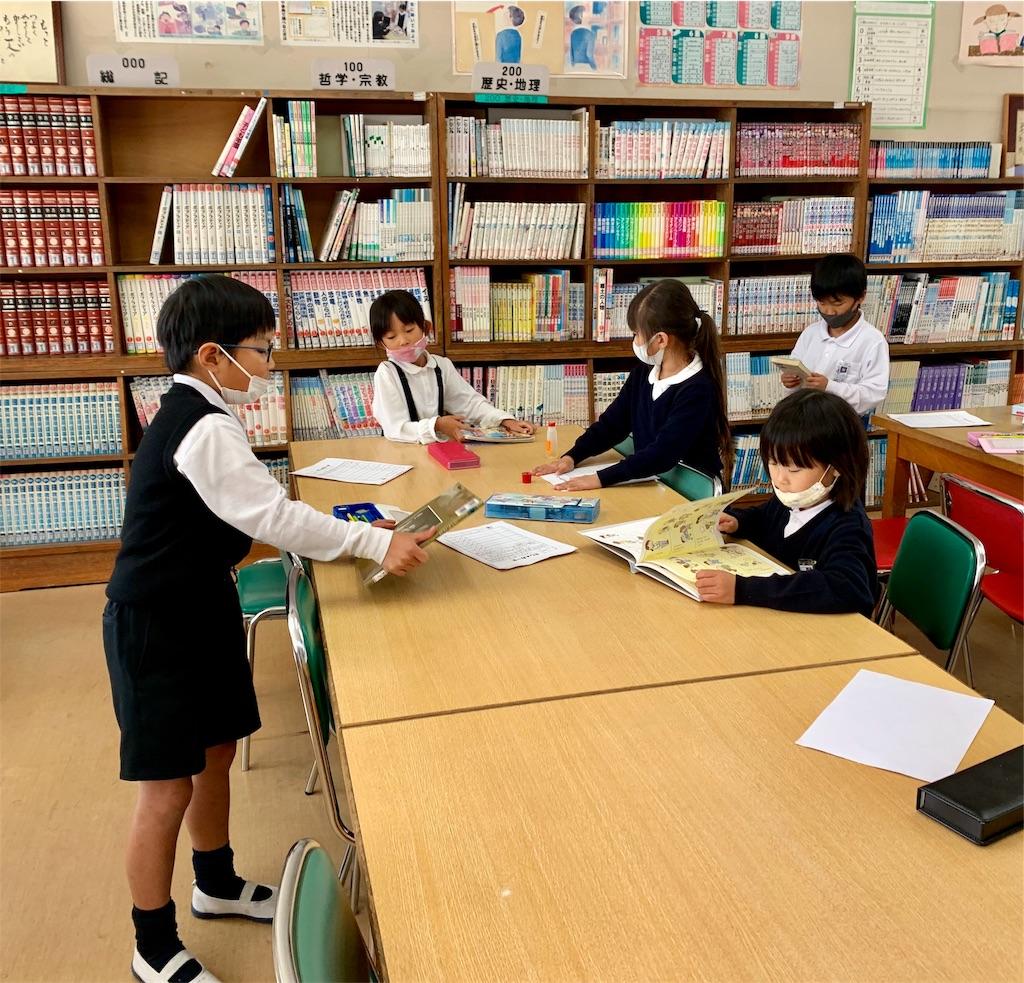 f:id:fukugawa-es:20201105155851j:image