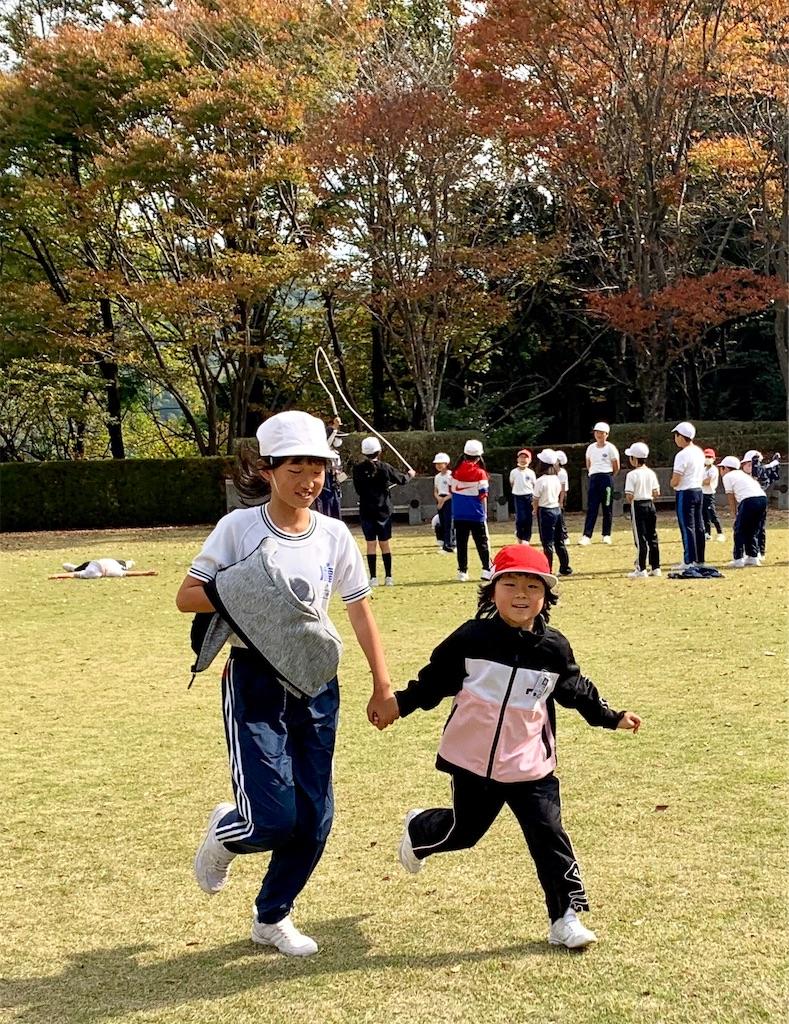 f:id:fukugawa-es:20201106165627j:image