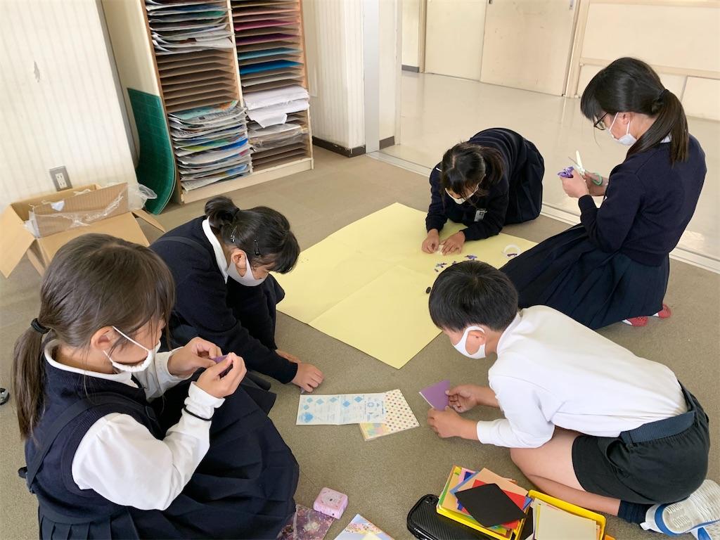 f:id:fukugawa-es:20201109113539j:image