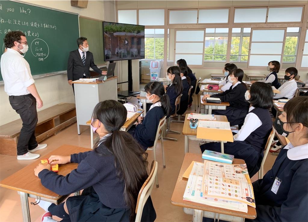 f:id:fukugawa-es:20201109114659j:image