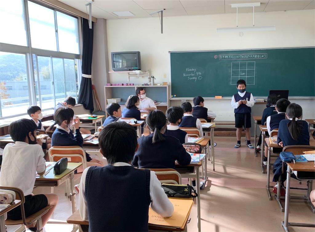f:id:fukugawa-es:20201109154124j:image