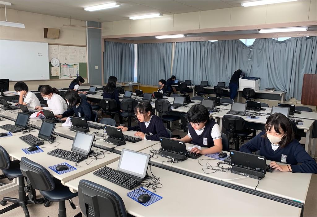 f:id:fukugawa-es:20201110140329j:image