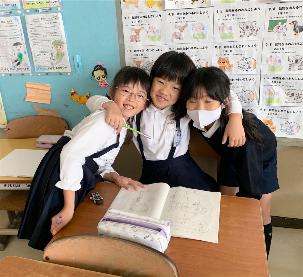 f:id:fukugawa-es:20201110140332j:image