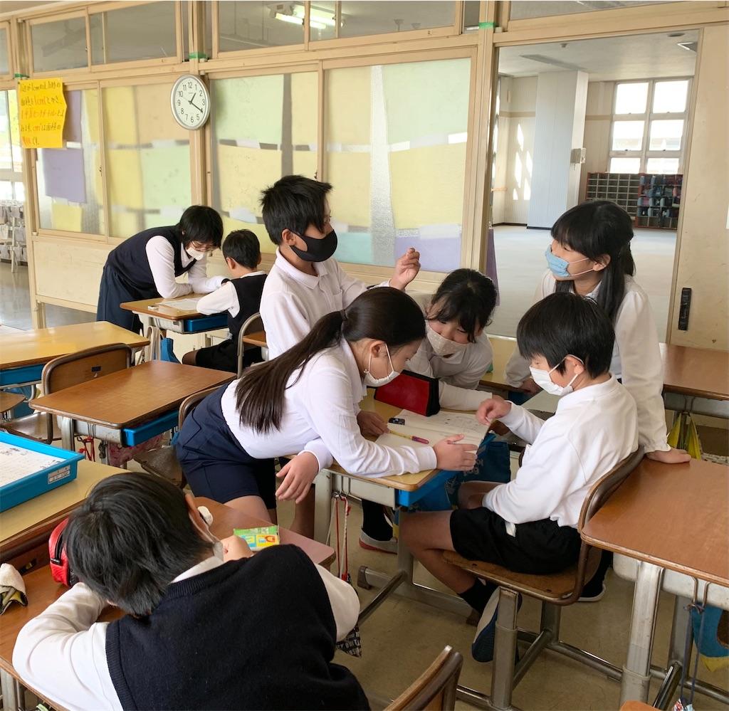 f:id:fukugawa-es:20201110140339j:image