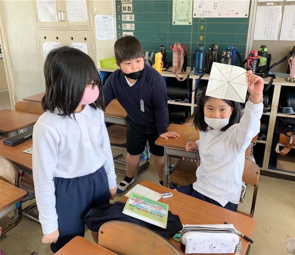 f:id:fukugawa-es:20201110140354j:image