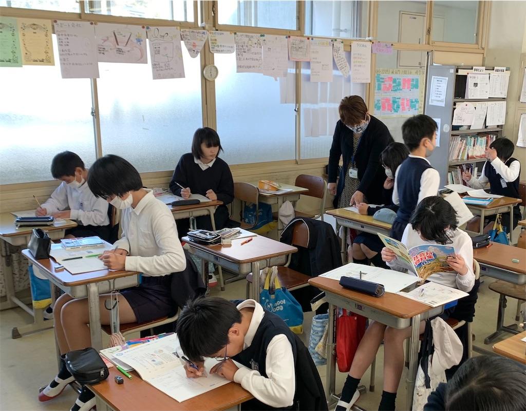 f:id:fukugawa-es:20201110165443j:image