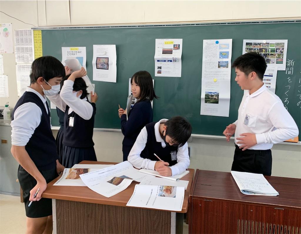 f:id:fukugawa-es:20201110165459j:image