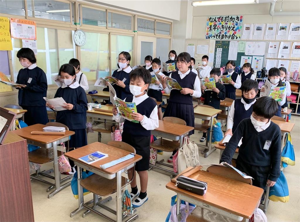 f:id:fukugawa-es:20201111185422j:image