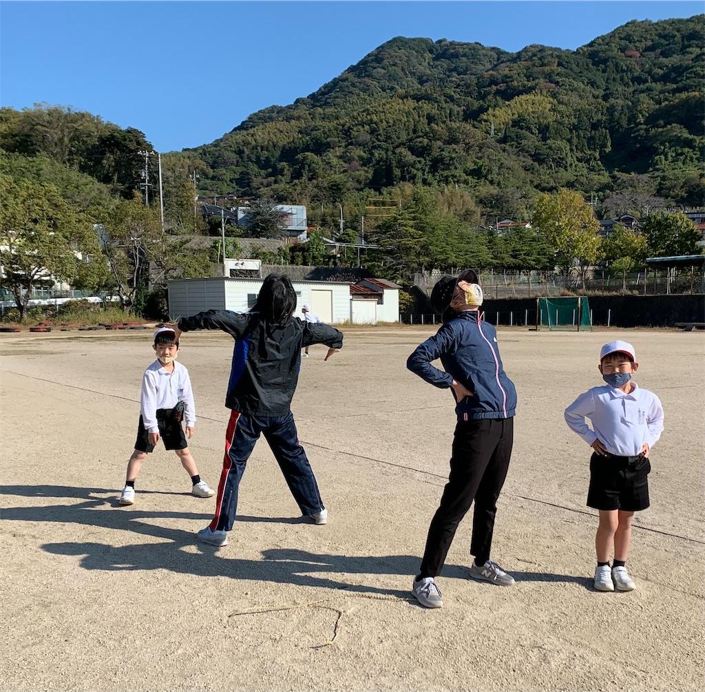 f:id:fukugawa-es:20201112131201j:image