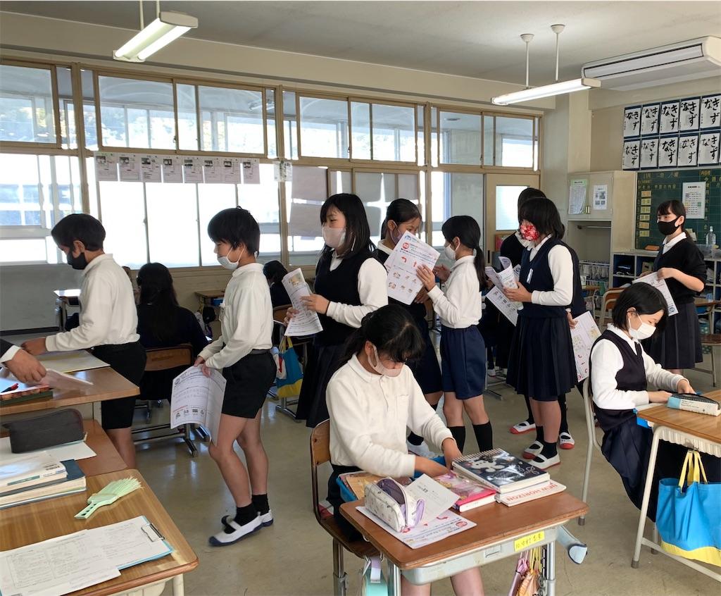 f:id:fukugawa-es:20201112153517j:image