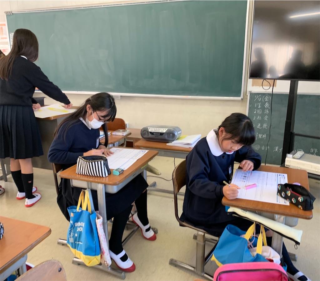 f:id:fukugawa-es:20201112153544j:image