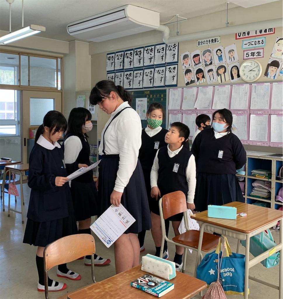 f:id:fukugawa-es:20201112153547j:image