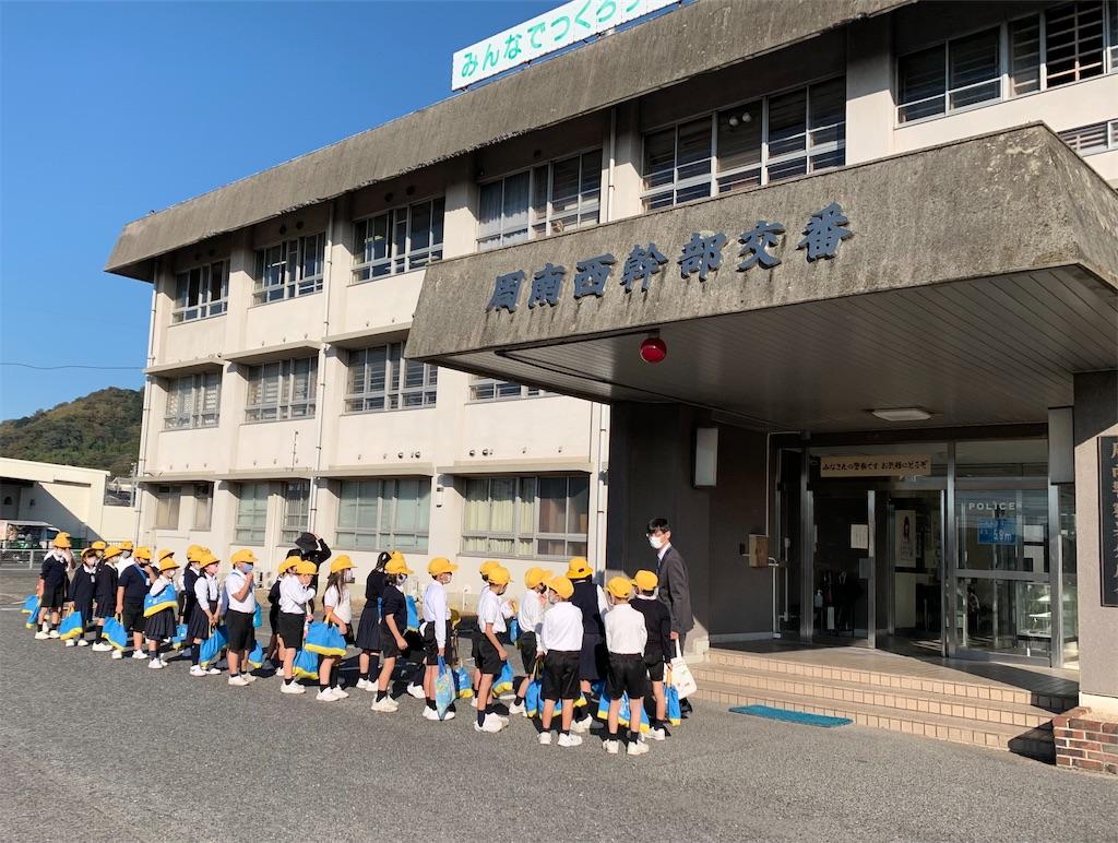 f:id:fukugawa-es:20201113124803j:image