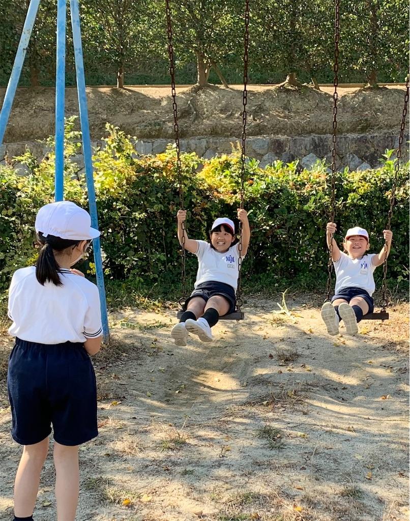 f:id:fukugawa-es:20201113144617j:image