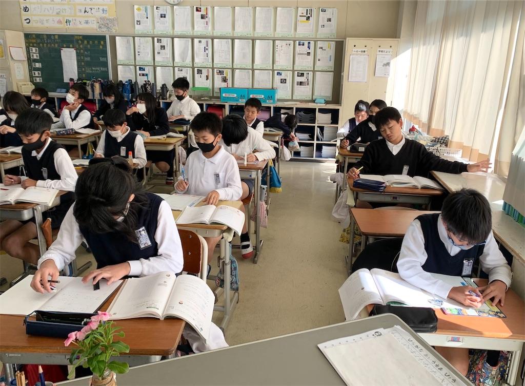 f:id:fukugawa-es:20201113152225j:image