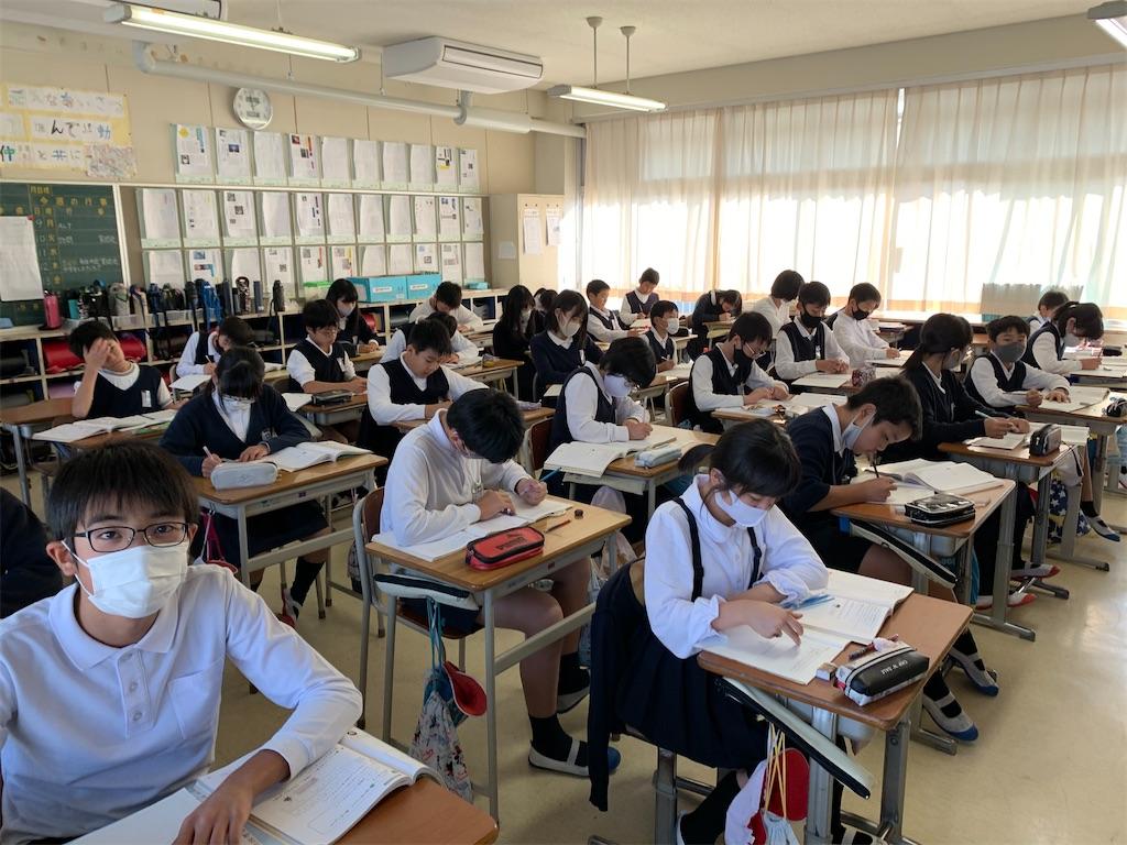 f:id:fukugawa-es:20201113152335j:image