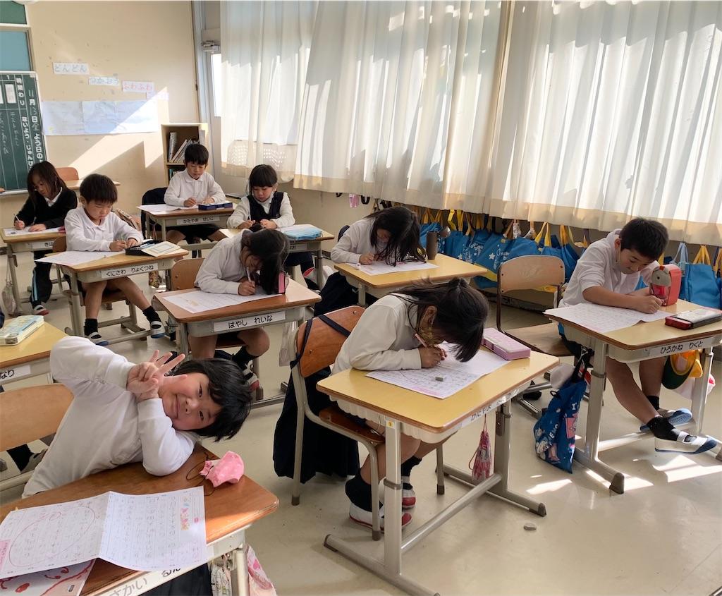 f:id:fukugawa-es:20201113152348j:image