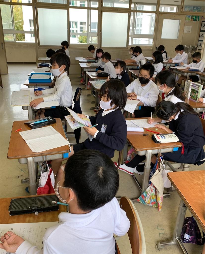 f:id:fukugawa-es:20201116152531j:image