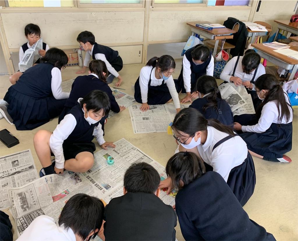 f:id:fukugawa-es:20201116152535j:image