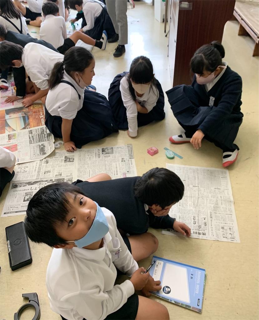 f:id:fukugawa-es:20201116152548j:image