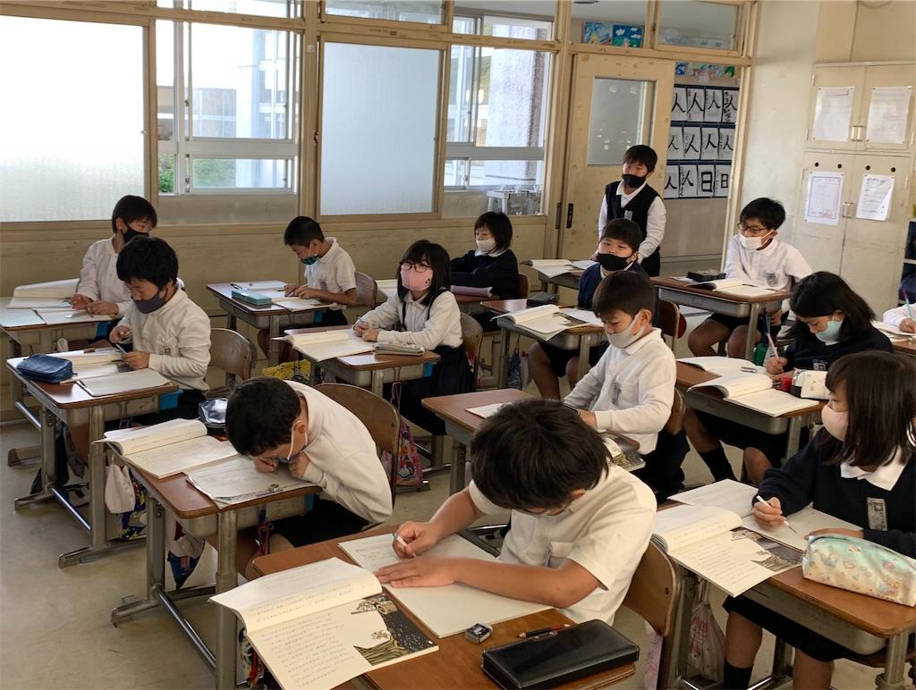 f:id:fukugawa-es:20201117100453j:image