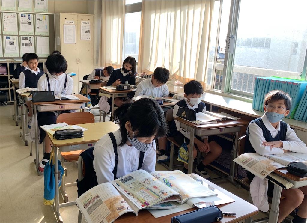 f:id:fukugawa-es:20201117113547j:image