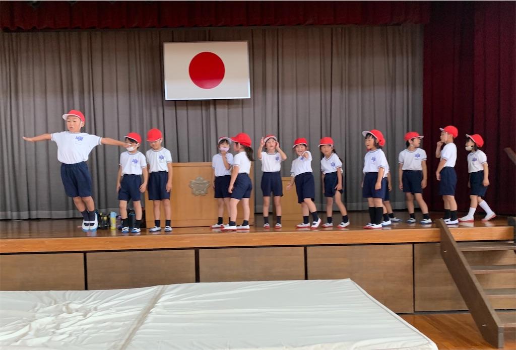 f:id:fukugawa-es:20201117113555j:image