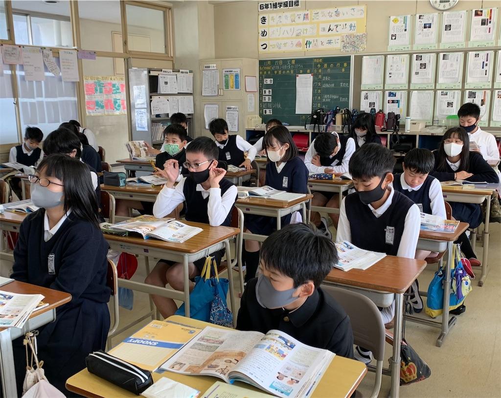 f:id:fukugawa-es:20201117113606j:image