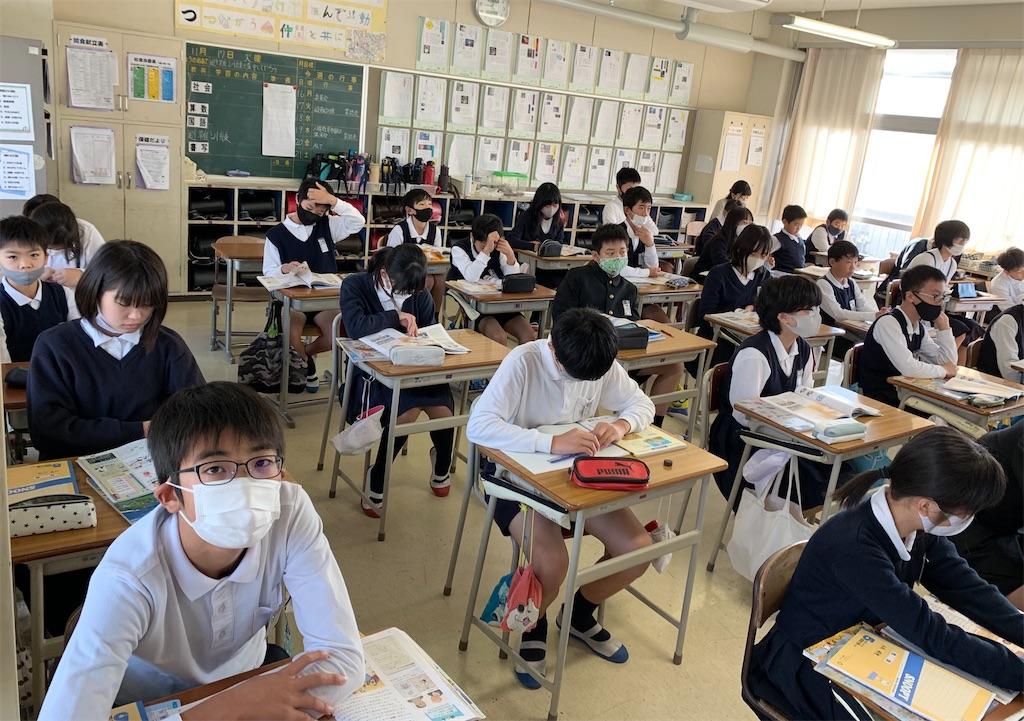 f:id:fukugawa-es:20201117113620j:image