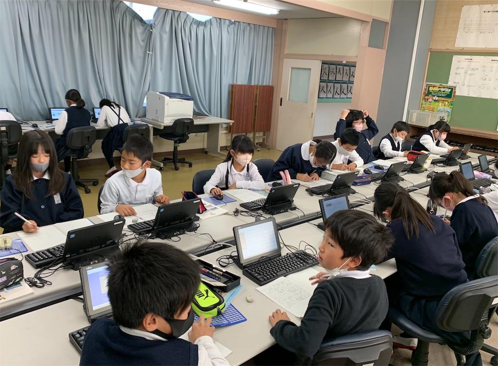 f:id:fukugawa-es:20201118102256j:image