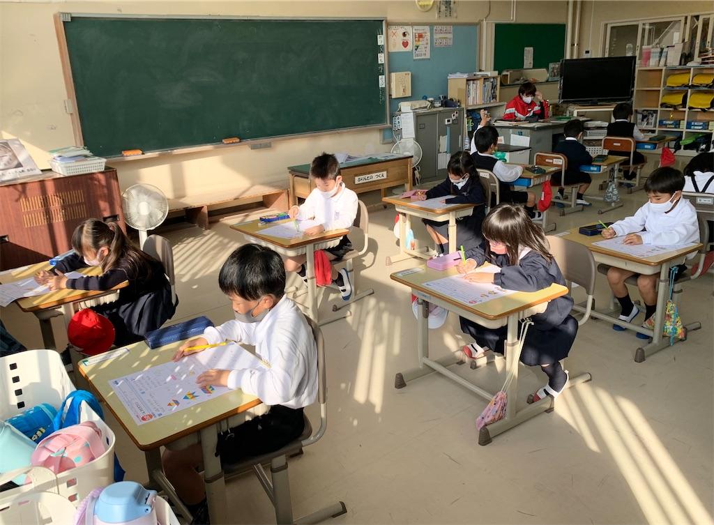f:id:fukugawa-es:20201118102300j:image