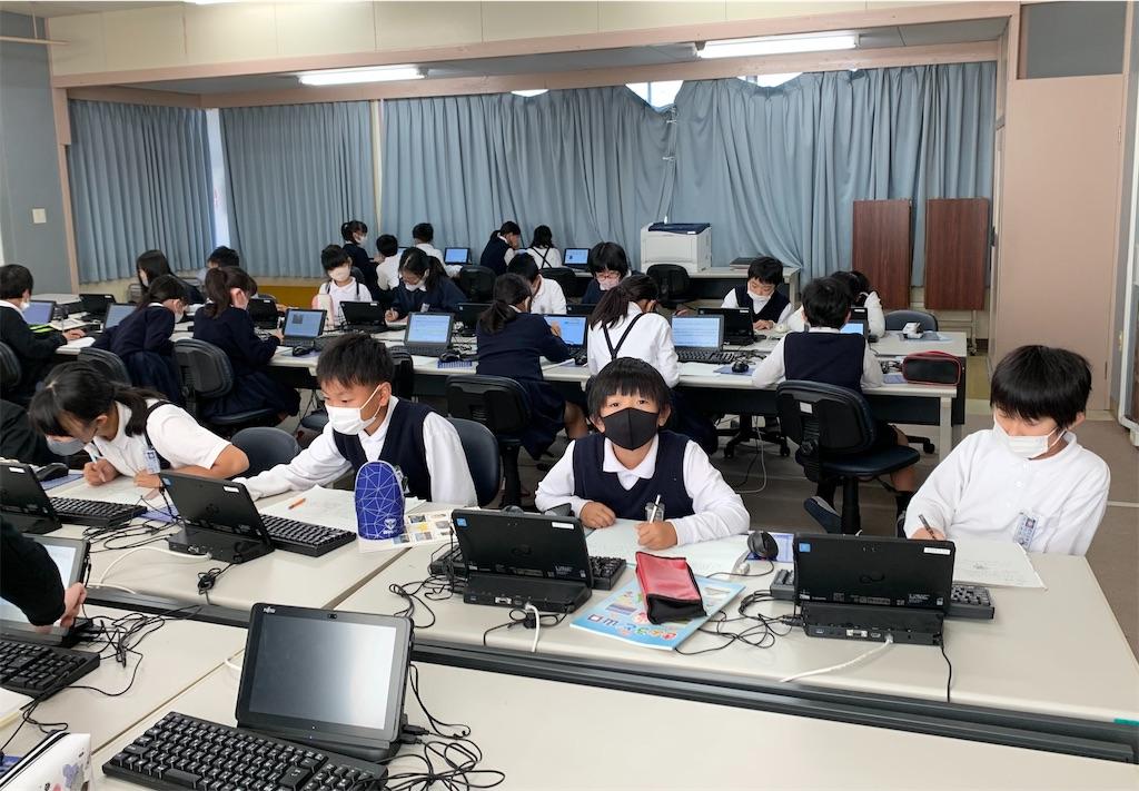 f:id:fukugawa-es:20201118102309j:image