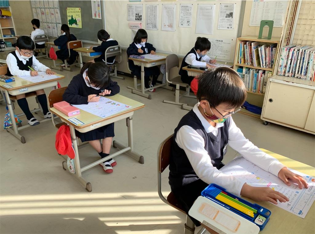 f:id:fukugawa-es:20201118102313j:image