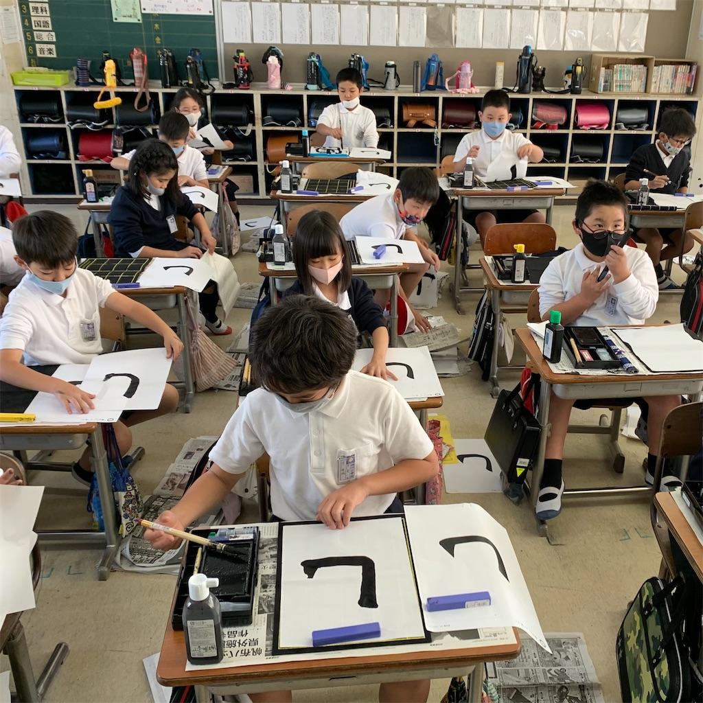 f:id:fukugawa-es:20201118102317j:image